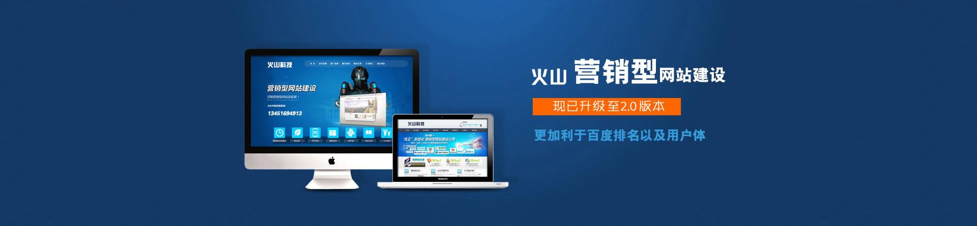 昆山网站建设公司